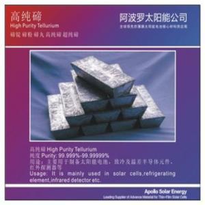 China Tellurium ingot/powder/graunle(99.99%-99.99999%) on sale