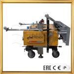 EZ RENDA Professional Tech Automatic Rendering Machine With Cement Mixer Plaster