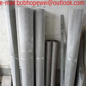 China 40x40 mesh duplex 2205 stainless steel wire mesh/Anti-acid and Alkali 2205 Duplex Stainless Steel Wire Mesh on sale