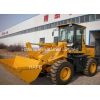 China Customized Color Compact Wheel Loader Road Construction Machinery Pilot Control on sale
