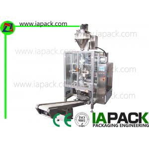 China Coffee Powder Vertical Automatic Packing Machine 50 Bags/min Auger Filling on sale