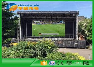 China 640Mm x 640mm Waterproof big hire led screen Outdoor , P5 LED Advertising Wall on sale