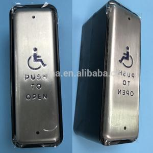 China Steel Direction Push to Open or Push to Exit,Automatic Handicap Button Door Opener on sale