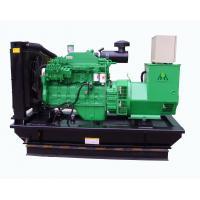32KW Cummins Diesel Generator Set , Water Cooled Silent Diesel Generator