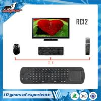 China Wholesale Newest RC12 Fly Air Mouse Keyboard 2.4GHz Mini wireless with Touchpad Handheld Keyboard on sale