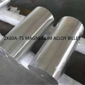 China Low Impurity Magnesium Filler Rod Compact Internal Crystal Enhanced Physical Performance on sale