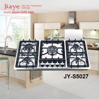 China Newly 5 Burners Built-in Gas Stoves JY-S5027 on sale