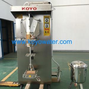 KOYO Water Sachet Filling Machine+UV Sterilizer + Pump for