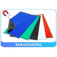 China Self Adhesive Rubber Magnet Sheets Colorful , Fridge Magnetic Rubber Sheet on sale