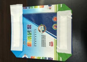 China Industrial PP Block Bottom Valve Bag , Polypropylene Packaging Bags Custom Printed on sale