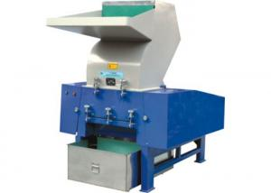 China Power 15kw high efficiency LDF B 600 plastic strong crusher 450-800kg/h on sale