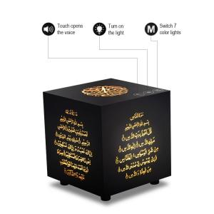 China Yasin Al Quran Black Cube Surah Mp3 Players on sale