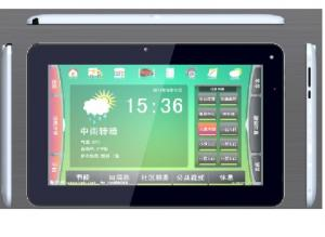 China 10 inch Android 4.4 MID 1.3GHz Quad Core Digital TV tablet 1024 * 600P on sale