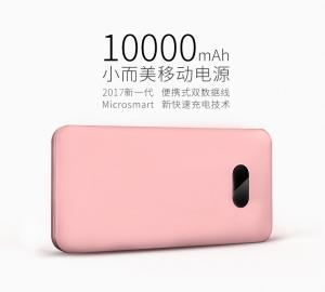 China High quality Portable Original power bank 10000mah capacity with iphone cable for your own brand on sale