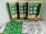 Fruta Planta Fruit Slimming Capsule Natural Plant Extract 400mg*30 Caps Green Box