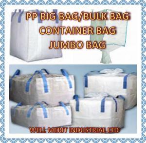 China 白い色PP大きい袋/ジャンボ袋/大きさ袋FIBC袋/容器袋 on sale