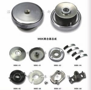 China MBK Clutch, PGT Clutch, PGT103, SCOOTER CLUTCH on sale