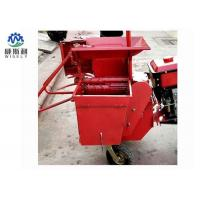 China Small Maize Harvesting Machine , Walk Behind Tractor Corn Harvester Machine on sale
