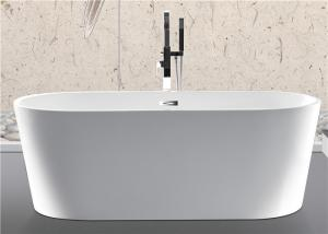 Freestanding Tub With Deck Mount Faucet.Modern Oval Freestanding Tub With Deck Mount Faucet 1700
