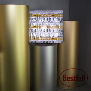 China Pharmaceutical alu foil capsule pill blister packaging on sale