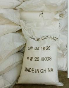 China Potassium Carbonate 98.5% on sale