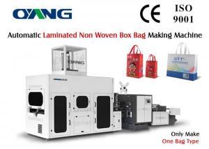 China Bolso no tejido de la caja del control del PLC de 28 kilovatios que hace la maquinaria para 3D el bolso 70-130 G.S.M on sale