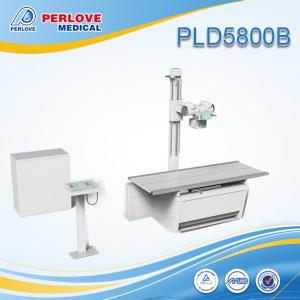 China High frequency X ray equipment for radiology PLD5800B on sale