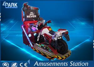 China Kids Attack Motor Simulator Arcade Games Car Racing Game Machine on sale