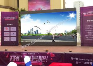 China Led Boards For Advertising , Waterproof Outdoor Led Advertising Screens on sale