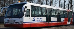 China Alloy Steel CUMMINS Engine Airport Transfer Coach With Adjustable Seats on sale