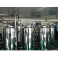 China Concentrated Fruit Juice Processing Line Automatic For Watermelon Juice on sale