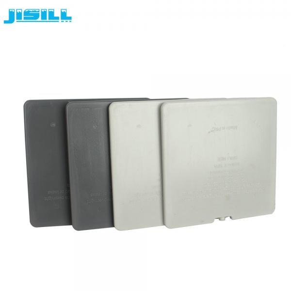 Changzhou jisi cold chain technology Co ,ltd - EveryChina com