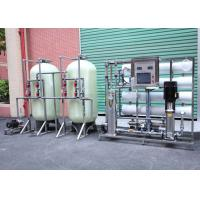 4T RO Water Treatment System Purifier For Cosmetic / Pharmaceutical Water