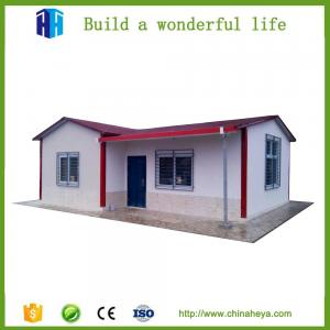 China easy to assemble and disassemble prefab house precast home design on sale