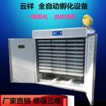 Digital Fully Automatic Chicken Egg Incubator For 1584 Eggs