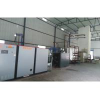 Low Pressure Industrial Oxygen Plant , High Purity Oxygen Production Plant Equipment