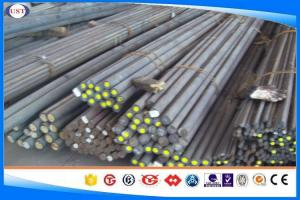 Quality C40E Hot Rolled Steel Bar ,Quenched And Tempered Carbon Steel , Surface as your request , Dia:10-320mm for sale