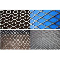 China 316l Stainless Steel Turtle Expanded Metal Lath / Sheet For  Workshops Pedals on sale