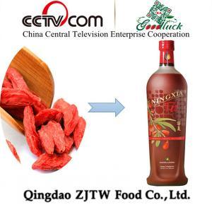 China Ningxia organic goji juice hot sale on sale