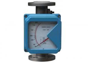 China Metal Rota High Pressure Air Flow Meter For Lubrication Oil on sale