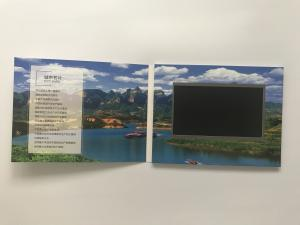 China Innovative event launch tool LCD screen 7inch  video brochure card for government on sale