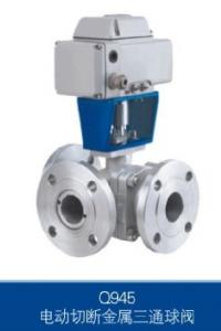 China electric actuator metal three way ball valve on sale