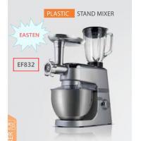 China 700W Planetary Dough KneadingStandMixerin Kitchen Appliances/ 4.3 Liters SpiralDie Cast StandMixer on sale