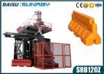 Máquina plástica del moldeo por insuflación de aire comprimido de la protuberancia de la barrera del camino tamaño SRB120Z del cristal de exposición de 1400 x de 1750m m