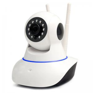 China Wireless 1080P Pan Tilt Network Security CCTV IP Camera Night Vision WiFi Webcam on sale