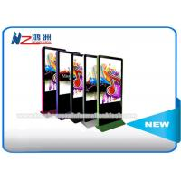 China Photo Booth Digital LCD Touch Screen Information Kiosk Customized Design on sale
