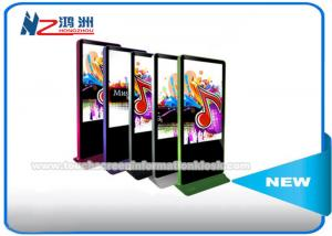 China 写真ブースのデジタルLCDタッチ画面情報キオスクのカスタマイズされた設計 on sale