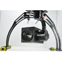 Sky Eye-30HZ 1080P 30X Zoom Camera with Auto Object Track Module