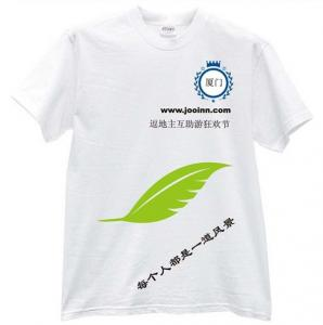 China CUSTOM LOGO Children 160g short sleeve T SHIRT transfer sublimation 100%COTTON T-shirt on sale