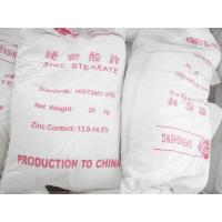 Zinc stearate for coating